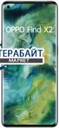 OPPO Find X2 ТАЧСКРИН + ДИСПЛЕЙ В СБОРЕ / МОДУЛЬ