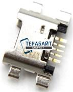 Системный разъем (гнездо) зарядки micro usb 85 для планшетов и телефонов