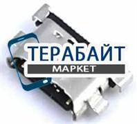 Системный разъем (гнездо) зарядки usb type c 05 для планшетов и телефонов