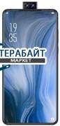 Elephone U2 РАЗЪЕМ ПИТАНИЯ MICRO USB