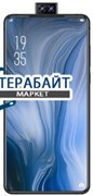 Elephone U2 ДИНАМИК МИКРОФОНА