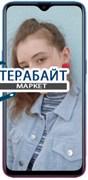 OPPO R17 Neo ДИНАМИК МИКРОФОНА