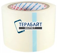 Скотч для защиты / очистки дисплеев (прозрачный)