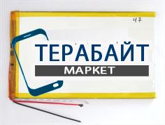 Аккумулятор (АКБ) для планшета NetTAB THOR LX 3G Plus NT-1024T
