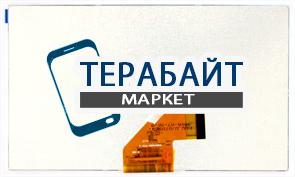 Матрица для планшета teXet TM-7054