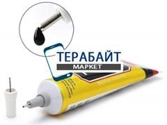 КЛЕЙ ГЕРМЕТИК T-7000 (T7000)