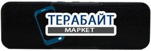 Hopestar H13 АККУМУЛЯТОР АКБ БАТАРЕЯ