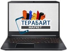 Acer ConceptD 5 Pro ( CN515-71P ) КУЛЕР ДЛЯ НОУТБУКА