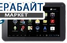 DMTECH Tablet 724LE ДИСПЛЕЙ ЭКРАН