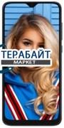 INOI 7 2020 ДИНАМИК МИКРОФОН