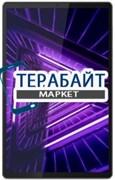 Lenovo Tab M10 Plus TB-X606F АККУМУЛЯТОР АКБ БАТАРЕЯ