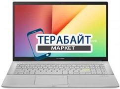 ASUS VivoBook S15 S533 КЛАВИАТУРА ДЛЯ НОУТБУКА