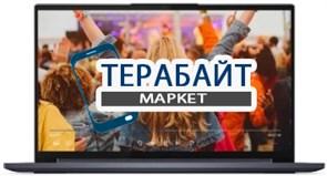 Lenovo Yoga Slim 7 15 БЛОК ПИТАНИЯ ДЛЯ НОУТБУКА