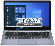 Prestigio SmartBook 141 C4 БЛОК ПИТАНИЯ ДЛЯ НОУТБУКА