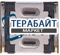 Honor 9X Premium ДИНАМИК МИКРОФОНА