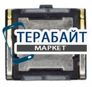 Nokia 7.2 ДИНАМИК МИКРОФОН