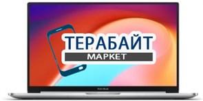 "Xiaomi RedmiBook 14"" II Ryzen Edition КУЛЕР ДЛЯ НОУТБУКА"
