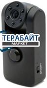 Ambertek G180 АККУМУЛЯТОР АКБ БАТАРЕЯ