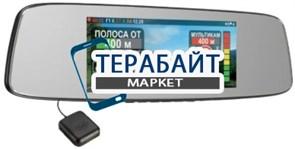 Intego VX-800MR, GPS АККУМУЛЯТОР АКБ БАТАРЕЯ