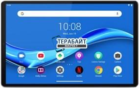 Lenovo Tab M10 Plus TB-X606X ТАЧСКРИН СЕНСОР