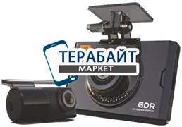 Gnet GDR + WIFI + GPS, 2 камеры, GPS АККУМУЛЯТОР АКБ БАТАРЕЯ