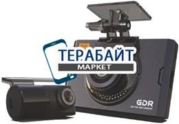 Gnet GDR + GPS, 2 камеры, GPS АККУМУЛЯТОР АКБ БАТАРЕЯ
