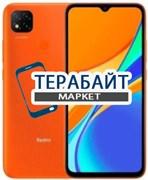 Xiaomi Redmi 9C ДИНАМИК МИКРОФОН