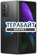 Samsung Galaxy Z Fold2 ДИНАМИК МИКРОФОН