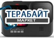 GoPro HERO9 Black Edition (CHDHX-901-RW) АККУМУЛЯТОР АКБ БАТАРЕЯ
