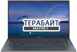 ASUS ZenBook 14 UM425 КУЛЕР ДЛЯ НОУТБУКА