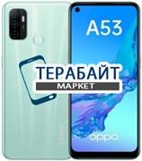 OPPO A53 ДИНАМИК МИКРОФОНА
