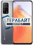 Xiaomi Mi 10T ДИНАМИК МИКРОФОНА