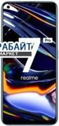 realme 7 Pro ДИНАМИК МИКРОФОН