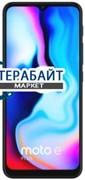 Motorola Moto E7 Plus ДИНАМИК МИКРОФОН