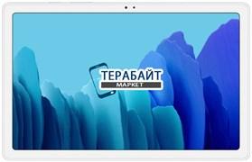 Samsung Galaxy Tab A7 10.4 SM-T500 2020 ТАЧСКРИН СЕНСОР