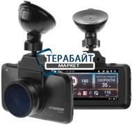 Roadgid CityGo 3 Wi-Fi AI, GPS АККУМУЛЯТОР АКБ БАТАРЕЯ