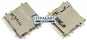 Samsung Galaxy Tab Pro 8.4 T320 / T321 / T325 КОННЕКТОР MMC
