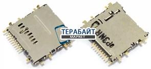 Samsung Galaxy Tab 4 10 T530 / T531 КОННЕКТОР MMC