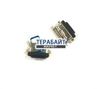 Системный разъем (гнездо) зарядки usb type c 06 для планшетов и телефонов
