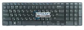 Dell PK130T31A00 Клавиатура для ноутбука