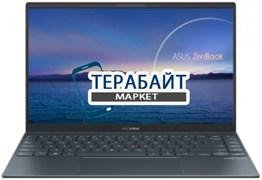 ASUS ZenBook 14 UX425EA БЛОК ПИТАНИЯ ДЛЯ НОУТБУКА