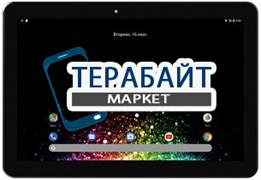 Digma CITI 10 E402 4G ТАЧСКРИН СЕНСОР