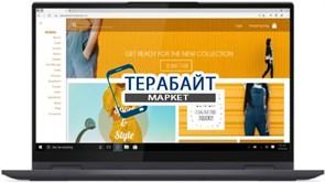 Lenovo Yoga 7 15 БЛОК ПИТАНИЯ ДЛЯ НОУТБУКА