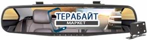 ACV GQ 150, 2 камеры АККУМУЛЯТОР АКБ БАТАРЕЯ
