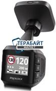 Prology VX-750, GPS АККУМУЛЯТОР АКБ БАТАРЕЯ