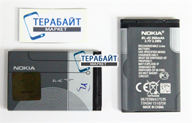 LBook LIGHT-V3+ АККУМУЛЯТОР АКБ БАТАРЕЯ