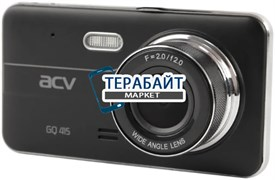 ACV GQ 415, 2 камеры АККУМУЛЯТОР АКБ БАТАРЕЯ