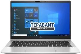 HP ProBook 630 G8 БЛОК ПИТАНИЯ ДЛЯ НОУТБУКА