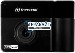 Transcend DrivePro 550 (TS-DP550A-64G), 2 камеры, GPS, ГЛОНАСС АККУМУЛЯТОР АКБ БАТАРЕЯ