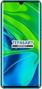 Xiaomi Redmi Note 10 ДИНАМИК ДЛЯ ТЕЛЕФОНА